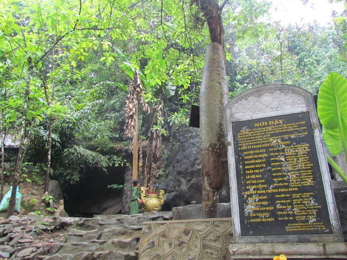 Photo of Hang Tám Cô